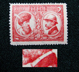 Varietate(2), eroare , 2 Lei rosu Incoronarea Regelui Ferdinand, 1922, Nestampilat