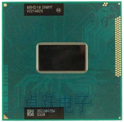 Procesor Laptop I7-3520m SR0MT 2.9Ghz Dual Core foto