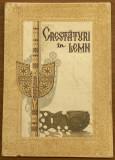 Dimitrie Comsa - Crestaturi in lemn - 1979 39 planse cu 237 obiecte RAR!!