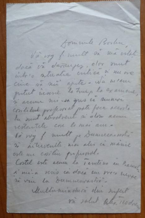 Scrisoare Al. O. Teodoreanu , Pastorel