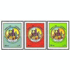 Irak 1974 - Industria cimentului, serie neuzata