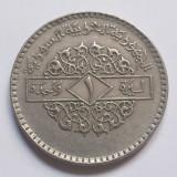Monedă 1 Pound 1979 Siria, km120.1, Asia