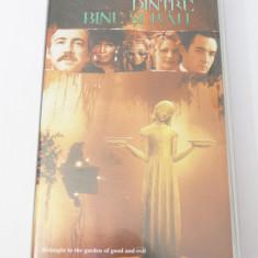 Caseta video VHS originala film tradus Ro - Noaptea dintre Bine si Rau