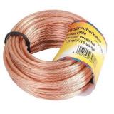 Hama 30725 Cablu boxe 2 x 1.5 mm 10m