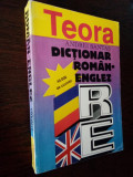 Andrei Bantas Dictionar roman englez 40.000 de cuvinte Teora