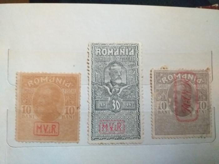 Fiscale supratipar MVIR, Romania