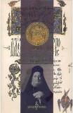 Talcuiri si Cateheze | Emilianos Simonopetritul, Sfantul Nectarie