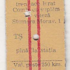 bnk  div CFR Tichet tren accelerat Stamora Moravita 1971