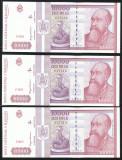 Romania 10000 lei 1994 stare AU lot 3 bancnote serii consecutive
