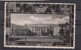 Carte Postala - Bucuresti - Palatul Regal - Cifrul Regelui Mihai