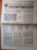 Ziarul romania mare 12 februarie 1993- 40 de ani de la moartea lui iuliu maniu