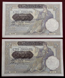 IUGOSLAVIA YUGOSLAVIA 2 x 100 DINARA DINARI 1941 consecutive 469 470 UNC **