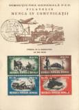 România, LP 245/1948, Munca în comunicaţii, maximă prima zi