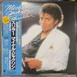 "Vinil   ""Japan Press""     Michael Jackson – Thriller  (EX)"