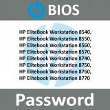 Bios UNLOCK Password  HP EliteBook Workstation 8560w, 8570w, 8760w, 8770w