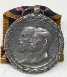 Medalie Regele Carol si Ferdinand 1877-1927 Semicent Independenta ARGINT MARCAT