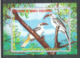 Eq. Guinea 1976 African Birds, perf. sheet, used M.025, Stampilat