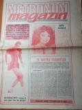 ziarul metronom magazin -ziar al filarmonicii din oradea anii '80
