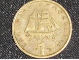 1 Drahma 1978 Grecia, Europa, Cupru-Nichel