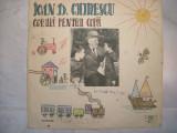 Ioan D.Chirescu-Coruri pentru copii, VINIL