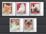 Yemen 1970 MNH, nestampilat - Mi. 997-1001 A - Pisici, fauna, animale