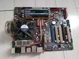 Placa de baza ASUS P5K Premium + Procesor Intel Quad core Q9300 + Ram DDR2 2Gb