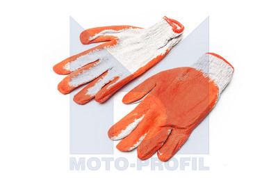 Manusi de protectie sintetice Amtra, alb/ orange Kft Auto foto