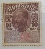 ROMANIA Timbru Fiscal 10 Bani