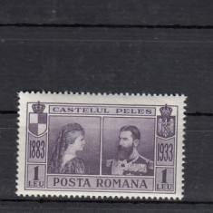 ROMANIA 1933  LP 105  SEMICENTENARUL  CASTELULUI   PELES  SERIE  MNH