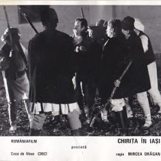 bnk foto - Chirita in Iasi - fotografie de panoui 24x18 cm