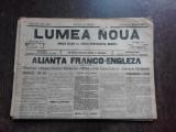 Ziarul Lumea Noua, ziar socialist,organ al P.S.D.-M.R.,Anul III, 794 sambata 1 martie 1897