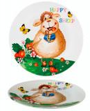 Cumpara ieftin Set serviciu masa din portelan pentru copii Oita vesela, 010799, RKO