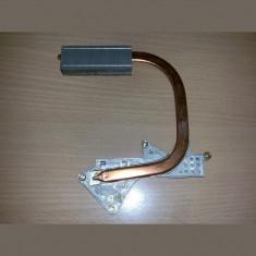 Radiator Fujitsu Esprimo V6535