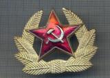 AX 53 INSIGNA MILITARA- EMBLEMA COIFURA ARMATA SOVIETICA -PT.COLECTIONARI