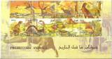 IRAQ 2010 FAUNA AANIMALE PRESITORICE DINOZAURI, Nestampilat