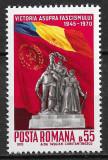 România - 1970 - LP 727 - Victoria asupra fascismului - serie completă MNH, Nestampilat