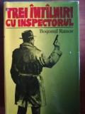 Trei intalniri cu inspectorul- Bogomil Rainov