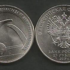 RUSIA  25 RUBLE  2019 - 75 ANI ELIBERARE LENINGRAD de sub BLOCADA NAZISTA , UNC, Europa, Cupru-Nichel