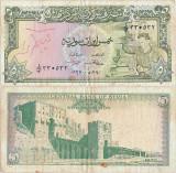 1970, 5 pounds (P-94c) - Siria!