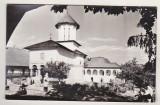 bnk cp Manastirea Govora - Vedere - necirculata