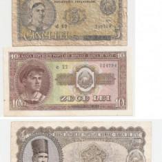 ROMANIA 1, 3, 5, 10, 25, 100 LEI 1952 UZAT, F