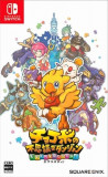 Chocobos Mystery Dungeon Everybuddy Nintendo Switch