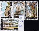 1994 Monumente istorice distruse LP1335 MNH, Sport, Nestampilat