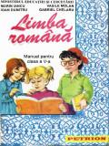 Limba romana. Manual pentru clasa a V-a (Ed. Petrion)