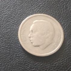 Monedă 1 Dirham Maroc