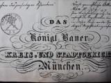 TIMBRE  FISCALE VECHI 1847 - STAMPILA FISCALA -  3 KREUTZER