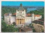 bnk cp Arad - Palatul cultural - necirculata - marca fixa