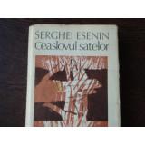 CEASLOVUL SATELOR - SERGHEI ESENIN