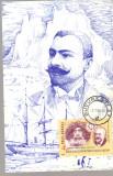 Ilustrata maxima, personalitati, Emil Racovita