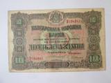 Rară! Bulgaria 10 Leva aur 1917